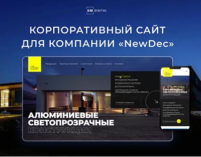 Corporate website \ Корпоративный сайт