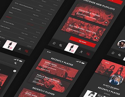 JP.PLAY - Music player and streaming app