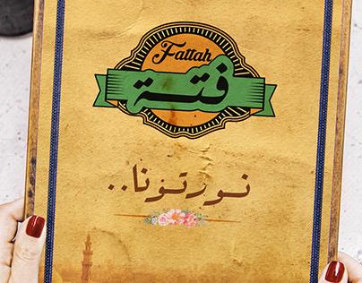 Fattah Restaurant | Menues