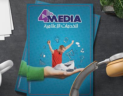"4MEDIA "" Brochure design """
