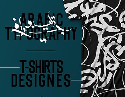 t-shirts design--arabic typography