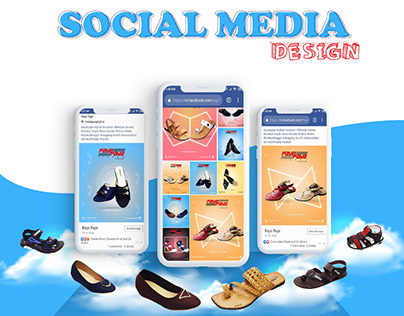 SOCIAL MEDIA DESIGN VOL.1