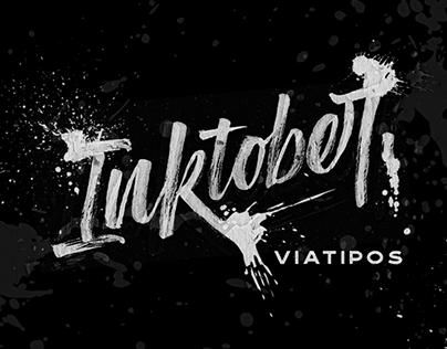 Inktober Viatipos