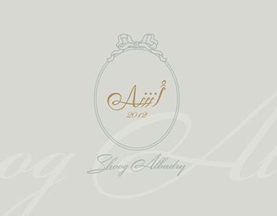 Shoog Albadry - Fashion design