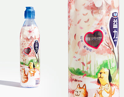 Danone - Secret Mind Packaging
