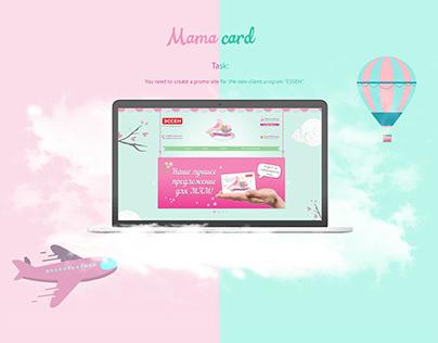 Essen- Mama card