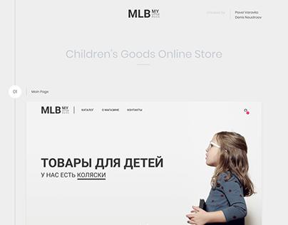 Children's Goods Online Store