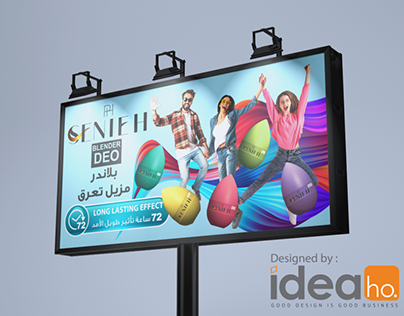 Outdoor ad designed by Idea ho.