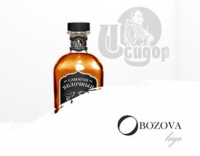 Дизайн этикетки на алкоголь, дизайн логотипа