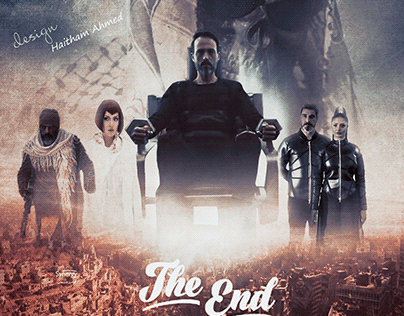 بوستر مسلسل النهاية رمضان 2020