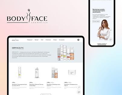 Body&Face Cosmetics | E-commerce