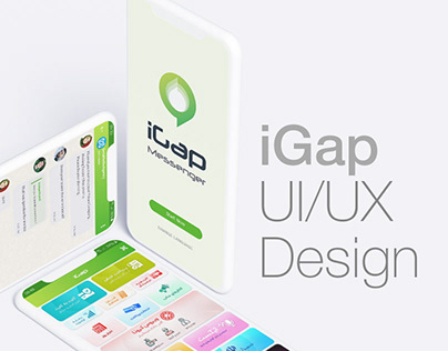 iGap UI/UX Design
