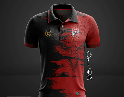 Al Ahly SC fans kit - تيشيرت جماهير الاهلي
