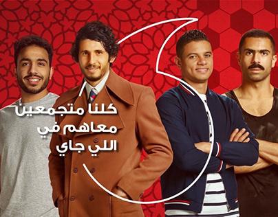 Vodafone Ramadan'18