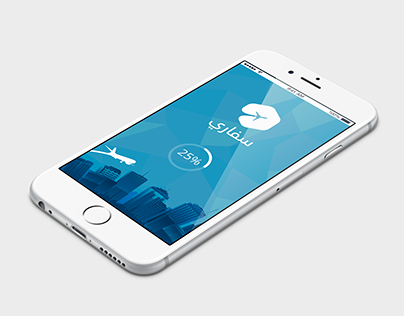 App Safari
