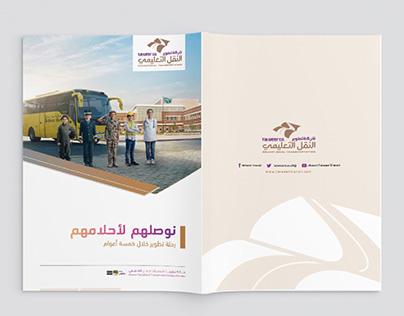 Booklet Design | Tatweer co.