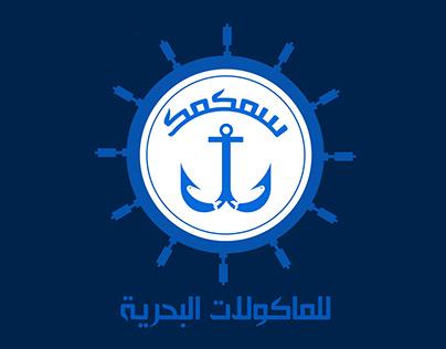 Smakmak Logo