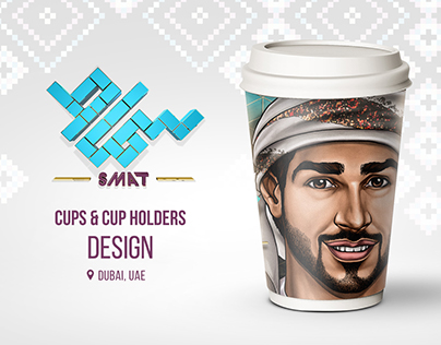 Takeaway coffee cups design
