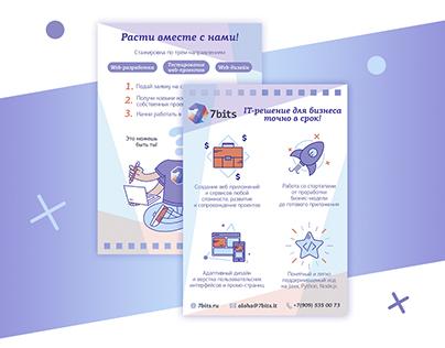 7bits conference flyer