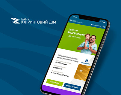 Landing page for Bank Clearing House