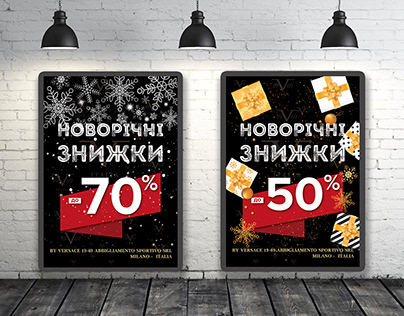New Year Discounts. Poster