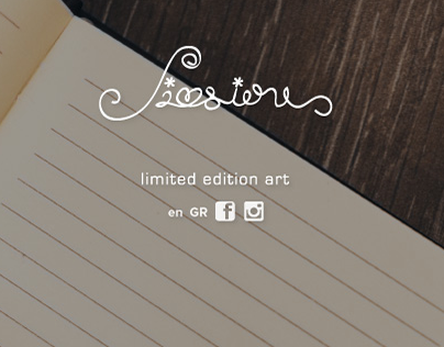 Website Katerina Siosiou Blog