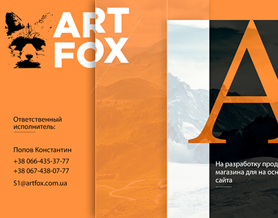 art fox studio