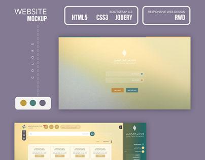 Ithraa Web App