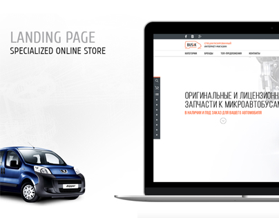 Busik - Specialized online store