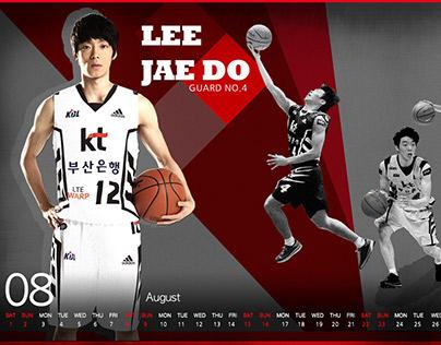 KT Basketball Wallpaper