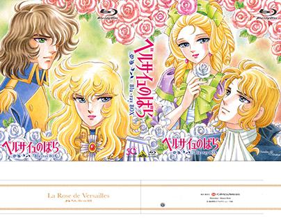 Rosas de Versailles