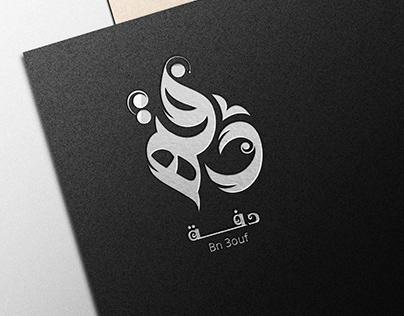 شعار : دفة