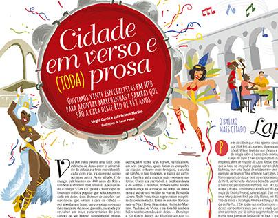 Páginas ilustrativas (Illustrated pages)
