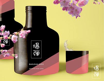 Bakudan Sake
