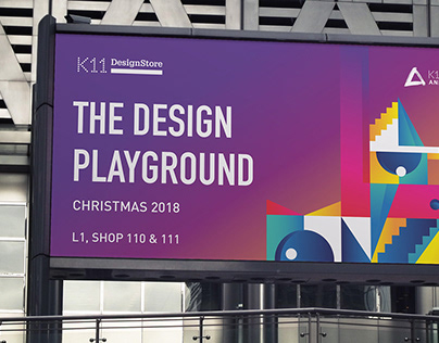 K11 Design Store - Christmas Promotion 2018