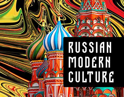 Russian Modern Culture