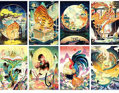 十二生肖(Chinese Zodiac)