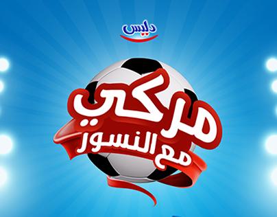 """"""" Marki """" Soccer App"""