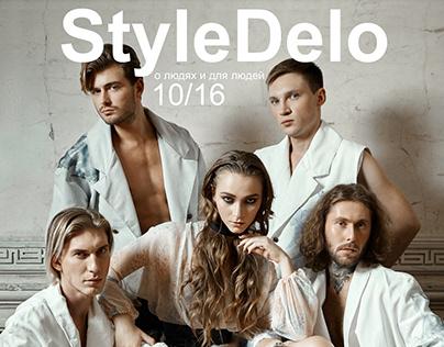 Фотосессия для октябрьского номера журнала StyleDelo