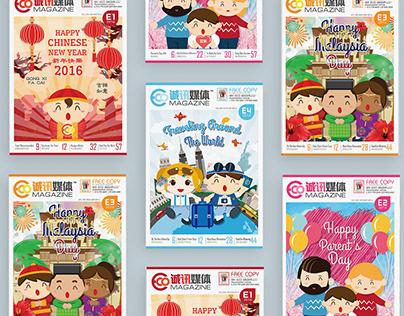 Kid Magazine Cover Design