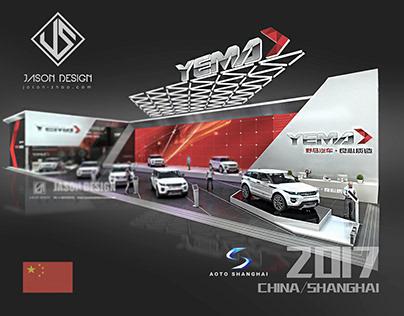 Auto Shanghai 2017 YEMA