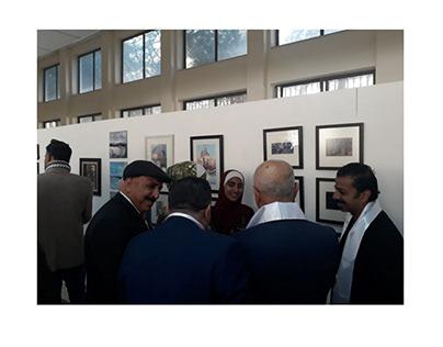 AL-Musagharat Gallery