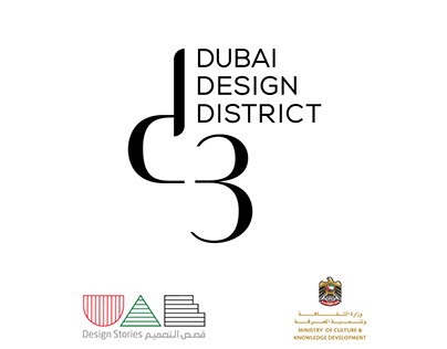 D3 Design Initiative Catalogue