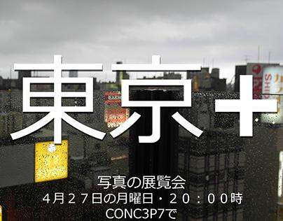 Tokyo+