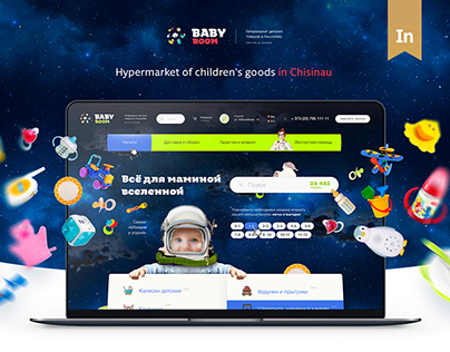 Baby Room – Hypermarket of children's goods in Chisinau
