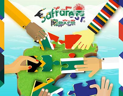 """Saffafest """"Together We Can"""" Poster"""