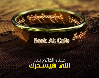 Social Media Posts (book @ Cafe)