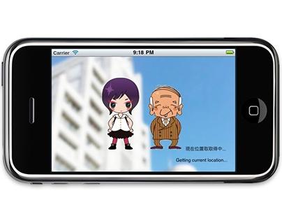 Koiwarai iPhone App