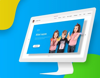Center of Knowledge — Website for Nursery School