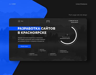 Web Site Design for Web Studio